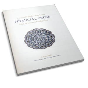 Present_Financial_Crisis_Causes&Remedies