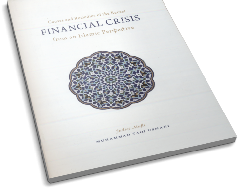 Present Financial Crisis Causes & Remedies