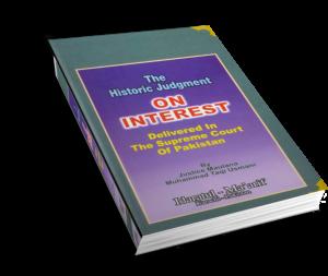 The_Historic_Judgement_On_Interest