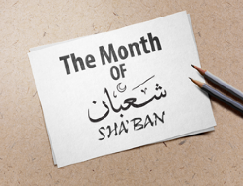 The month of Sha'ban